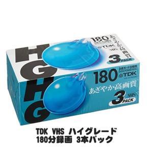 TDKビデオ T−180HGU×3P VHSビデオテープ T-180HGUX3|econvecoco
