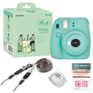 【送料無料!】FUJIFILM<富士フイルム> インスタントカメラチェキinstax mini 8+...