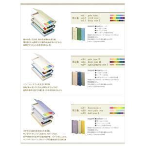 トンボ鉛筆 色辞典 第一集〜三集 色鉛筆全90色セットIROJITEN|econvecoco|03