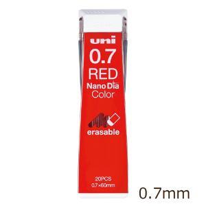 <三菱鉛筆> ユニUNIシャープペン替芯 ナノダイヤ 0.7mm カラー芯 レッド U07202ND...
