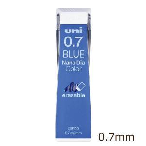 <三菱鉛筆> ユニUNIシャープペン替芯 ナノダイヤ 0.7mm カラー芯 ブルー U07202ND...