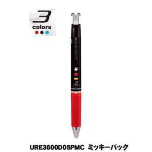 <三菱鉛筆> 消せる3色ゲルインクボールペン ユニボールR:E3 0.5mm ミッキーパック URE3600D05PMC|econvecoco