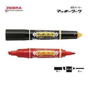 ゼブラ 油性マーカー マッキーワーク 黒 P-YYT21-BK|econvecoco|02