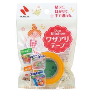 Nichiban ニチバン ワザアリテープ 黄 DK-WA252|econvecoco