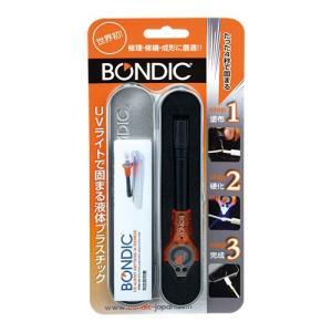 BONDIC ボンディック スターターキット BD-SKCJ 液体プラスチック|econvecoco