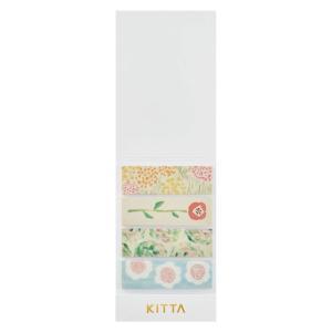 キングジム マスキングテープ KITTA キッタ フラワー2 KIT022