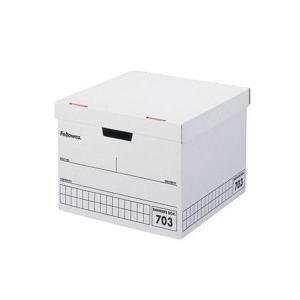 バンカーズボックス 703ボックス B4 ファイル用 3枚入 0970601 Fellowes(フェローズ)|econvecoco