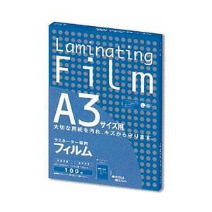 ASMIX(アスミックス) ラミネーターフィルムBH-909  A3 100枚 100μ econvecoco