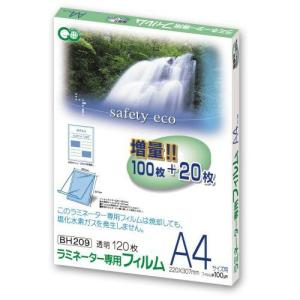 ASMIX(アスミックス) ラミネーターフィルムBH-209 A4 120枚 100μ econvecoco