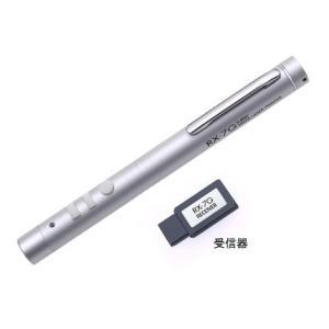 サクラクレパス ラビット レーザーポインターRX-7G|econvecoco