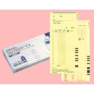 アマノ(amano) TimeP@CKカードA<タイムパックカードA>Timepack card A|econvecoco