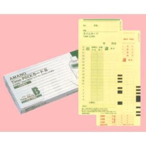 アマノ(amano) TimeP@CKカードB<タイムパックカードB>Timepack card B econvecoco