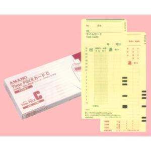 アマノ(amano) TimeP@CKカードC<タイムパックカードC>Timepack card C econvecoco