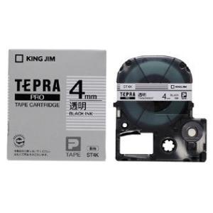 キングジム テプラPROテープカートリッジ 透明ラベル 4mm ST4K econvecoco