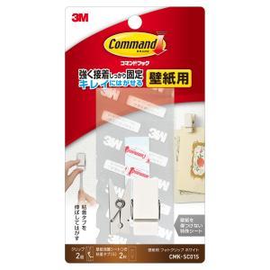住友スリーエム 3M コマンドフック 壁紙用フォトクリップ ホワイト CMK-SC01S|econvecoco