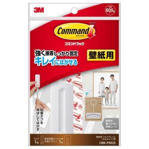 住友スリーエム 3M コマンドフック 壁紙用フォトフレーム(ひもタイプ)用 CMK-FH02S|econvecoco