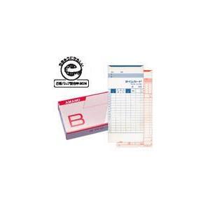 アマノ(amano) 標準BカードBcard econvecoco
