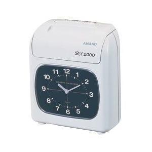 アマノ(amano) タイムレコーダー BX2000|econvecoco