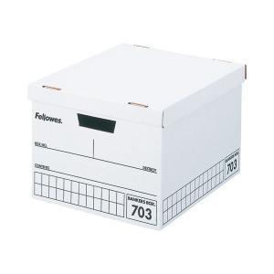 バンカーズボックス 703ボックス 3枚入 0970302 Fellowes(フェローズ)|econvecoco