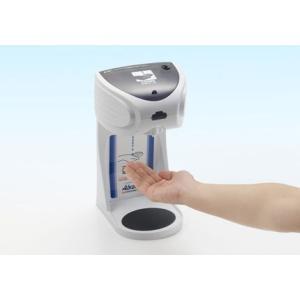 キングジム<KING JIM> 自動手指消毒器 アルサット<Alsat> AL10|econvecoco