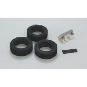 マックス MAX 紙折り機 EPF-200用 消耗部品セット EPF−SB1 EF80015|econvecoco