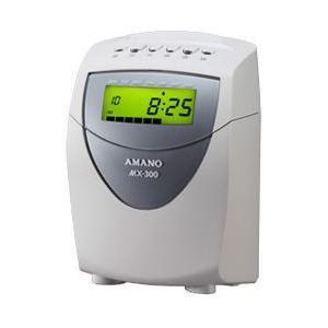アマノ(amano) 時間集計タイムレコーダー MX-300(月集計モデル) econvecoco