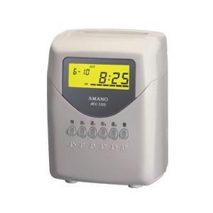 アマノ(amano) 電子タイムレコーダー MX-100(時刻記録/時間集計モデル) econvecoco