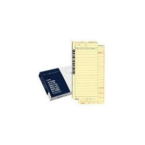 アマノ(amano) タイムレコーダーXC-2000/TimeArts(タイムアーツ)/MRS-300/MRS-500/MRS-700用タイムカード TAカード|econvecoco