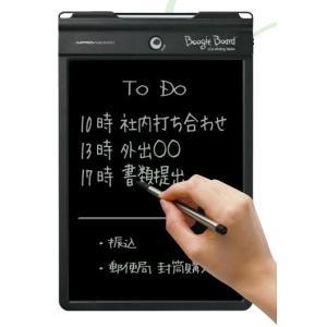キングジム 電子メモパッド Boogie Board<ブギーボード>ワイド版(10.5インチLCDタイプ) BB-2|econvecoco