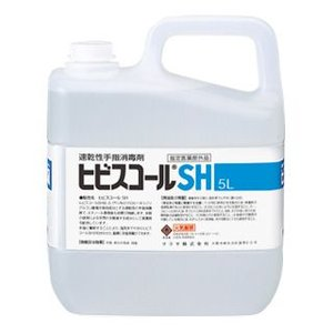 サラヤ<SARAYA> 速乾性手指消毒剤 ヒビスコールSH 5L [指定医薬部外品]|econvecoco
