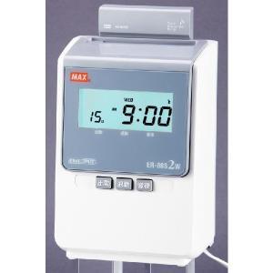 MAX<マックス> タイムレコーダー ER-80S2W 新電波時計搭載モデル|econvecoco
