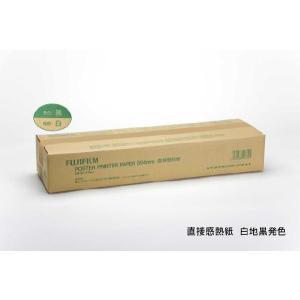 FUJIFILM<富士フイルム> 大サイズサーマルプリンタ POSTER PRINTER 5000WIDE専用記録紙 直接感熱紙 白地黒発色 594mmX30.3M(2本入り)A1幅(594mm)/2本入|econvecoco