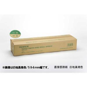 FUJIFILM<富士フイルム> 大サイズサーマルプリンタ POSTER PRINTER 5000WIDE専用記録紙 直接感熱紙 白地レッド発色 594mmX30.3M(2本入り)A1幅(594mm)|econvecoco