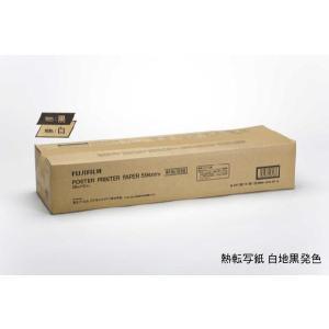 FUJIFILM<富士フイルム> 大サイズサーマルプリンタ POSTER PRINTER 5000WIDE専用記録紙 熱転写紙 白地黒発色 594mmX26M(2本入り)A1幅(594mm)/2本入|econvecoco