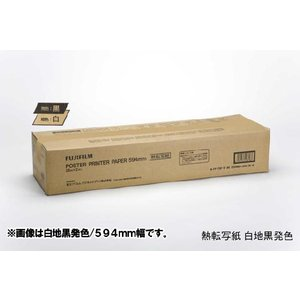 FUJIFILM<富士フイルム> 大サイズサーマルプリンタ POSTER PRINTER 5000WIDE専用記録紙 熱転写紙 白地ブルー発色 594mmX26M(2本入り)A1幅(594mm)/2本入|econvecoco