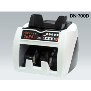 異金種検知機能付紙幣計数機 DAITO<ダイト>DN-700D|econvecoco