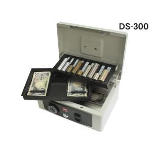 手提げ金庫 DAITO<ダイト>コイントレー・紙幣トレー付 DS-300 ダブルロック式 セキュリティワイヤー付き B5サイズ対応  econvecoco