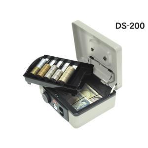 手提げ金庫 DAITO<ダイト>コイントレー付 DS-200 ダブルロック式 A6サイズ対応  econvecoco