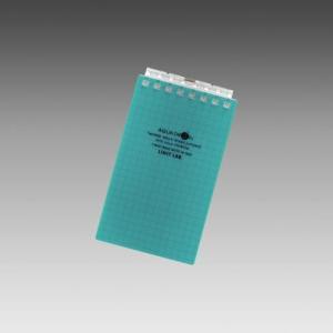 LIHIT LAB.<リヒトラブ> AQUA DROPs<アクア ドロップス> ツイストリング・ノート メモサイズ(A7サイズ) 8穴 方眼罫 青緑 N1661-28(N-1661-28)|econvecoco