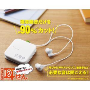 メーカー取寄せ商品 キングジム<KING JIM> デジタル耳せん 白 MM1000シロ