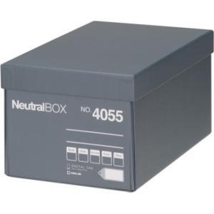 KING JIM<キングジム> ニュートラルボックスSサイズ グレー 4055クレ|econvecoco