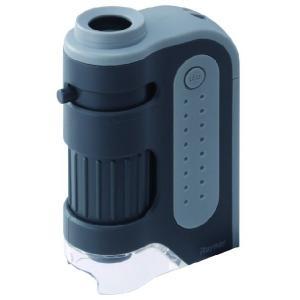 レイメイ藤井(Raymay) ハンディ顕微鏡ZOOM グレー RXT203N 倍率60〜120倍 econvecoco