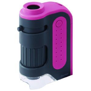 レイメイ藤井(Raymay) ハンディ顕微鏡ZOOM ピンク RXT203P 倍率60〜120倍