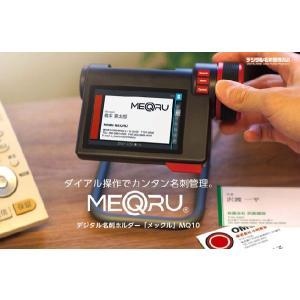 キングジム<KING JIM> デジタル名刺ホルダー「メックル」 黒 MQ10クロ 「デジタル名刺整理用品」 |econvecoco