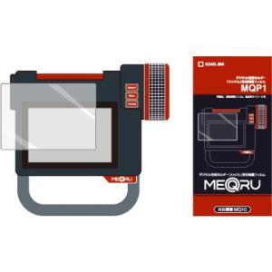 キングジム<KING JIM> 「メックル」専用保護フィルム MQP1 「デジタル名刺整理用品」 |econvecoco