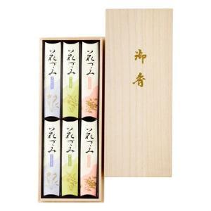 線香 花づゝみ 桐箱 6入 #636 【ご進物用お線香】日本香堂|econvecoco