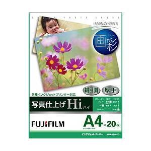 FUJIFILM<富士フイルム> 画彩 写真仕上げHi絹目 A4 (210x297) 20枚入 WPA420HIC