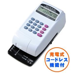 ニッポー<NIPPO> 電子チェックライター 10桁 コードレスタイプ FX-45CL|econvecoco