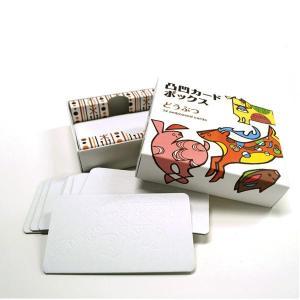 コクヨ WORK×CREATEシリーズ 凸凹カードボックス どうぶつ KE-WC41-1|econvecoco