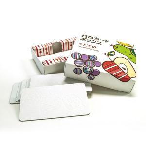 コクヨ WORK×CREATEシリーズ 凸凹カードボックス くだもの KE-WC41-3|econvecoco